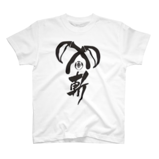 かまいたち T-shirts