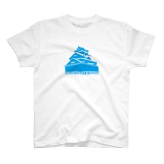 U.S.O T-shirts