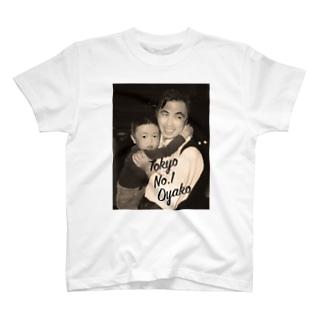 東京No.1親子 T-shirts