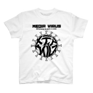 メディアウイルスTシャツ/白黒 T-shirts