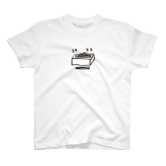 そ ば に い る よ  T-shirts