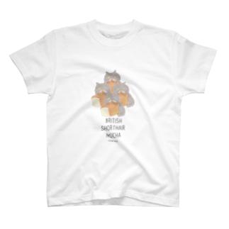 食パンむさぼりブリショ「無茶」 T-shirts