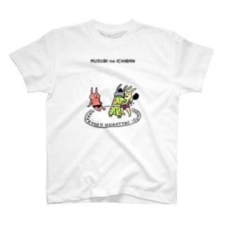 大相撲 結びの一番 T-shirts