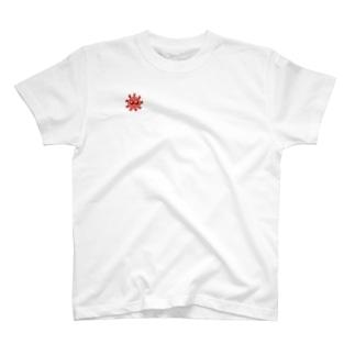 優しいコロナ T-shirts