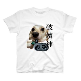 破壊神 T-shirts