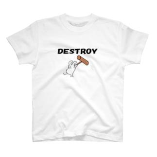 デストロイうさぎ T-shirts