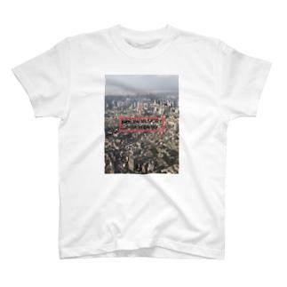 俯瞰 T-shirts