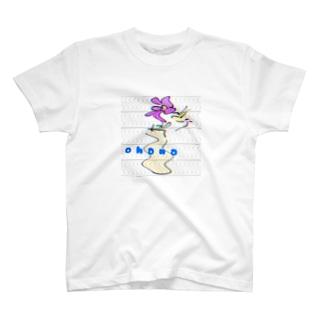 Ohana🌼 T-shirts