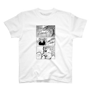 トンボのT~惜しい佐倉~ T-shirts