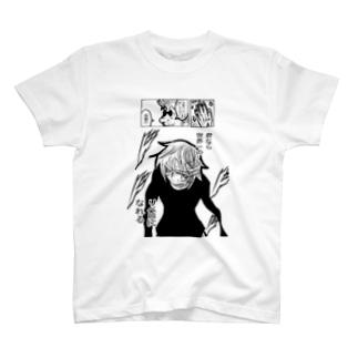 トンボのT~世界一~ T-shirts