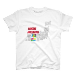 中国・四国 T-shirts