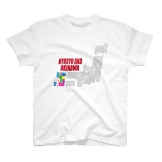 九州・沖縄 T-shirts