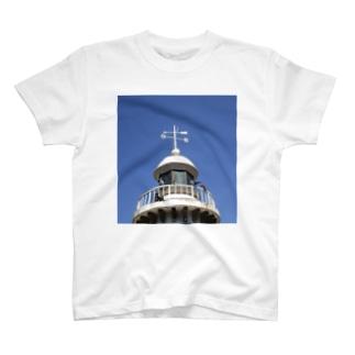 灯台 T-shirts
