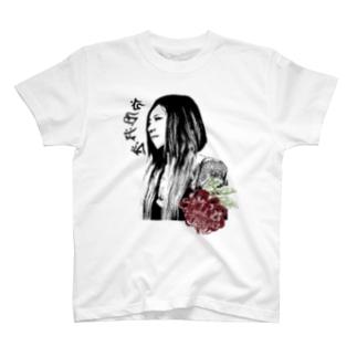 MISA✖️菊 T-shirts