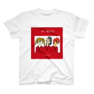 イキグサレTシャツ4 T-shirts