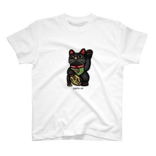 黒まねき猫 T-shirts
