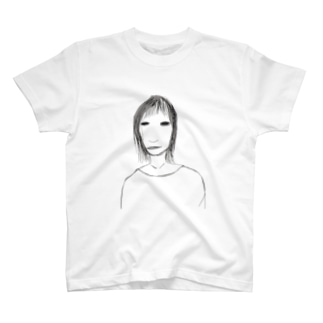 prone T-shirts