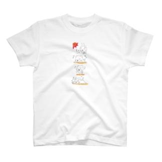 熱中症 T-shirts