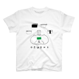 おすし T-shirts