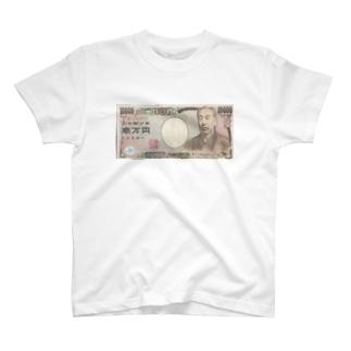 諭吉くん T-shirts
