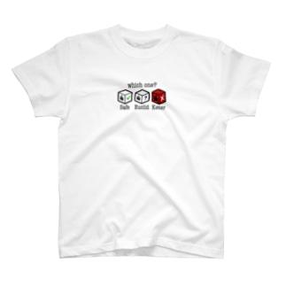 SCP鍵の掛かった箱テスト(文字化けあり) T-shirts