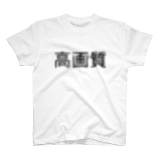 High Resolution T-shirts