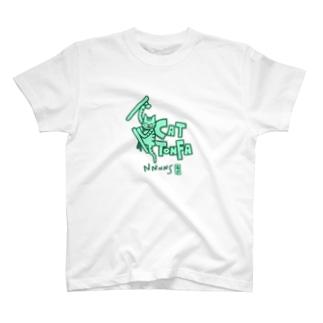 バトルオブにゃにゃにゃにゃ〜ず〜猫トンファーTシャツ T-shirts