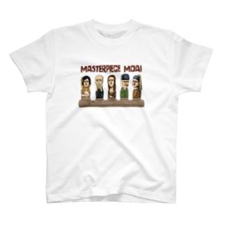 名画のモアイたち T-shirts