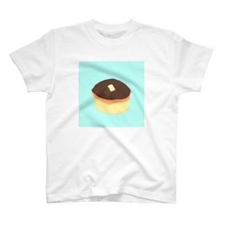 さとうたいちのまるこげパンケーキ T-shirts