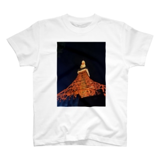 challenge the Tokyotower T-shirts