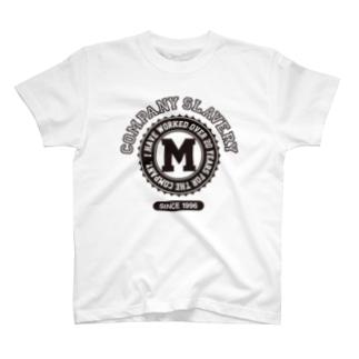 会社の奴隷 Company Slavery T-shirts