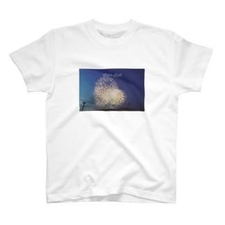 花火の音 T-shirts