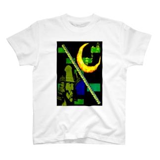 南部晴政 T-shirts