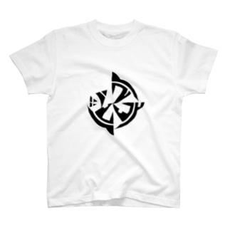 崇山祟 新単行本11月28日発売 この名前 たかやまたたり ってよみますのケケケッ ロゴマークアイテム T-shirts