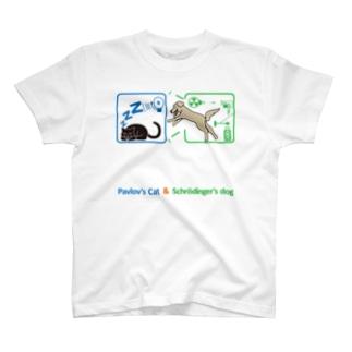 パブロフの猫とシュレーディンガーの犬(カラー) T-shirts