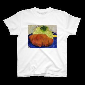 yurimosuのとんかつ T-shirts