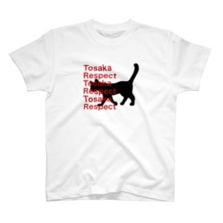 歩き猫 黒猫 サイドロゴ T-shirts