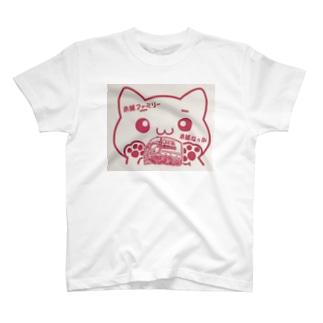 ヌコグッズ T-shirts