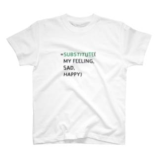 感情も置換できればいいのに T-shirts