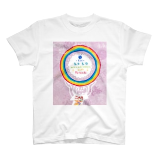 えん T-shirts