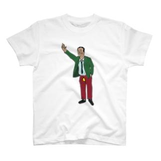 タクシー停めとる傍ら T-shirts