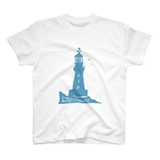 灯台(青-改-) T-shirts
