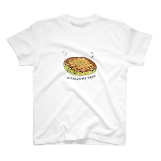 ほかほかお好み焼き T-shirts