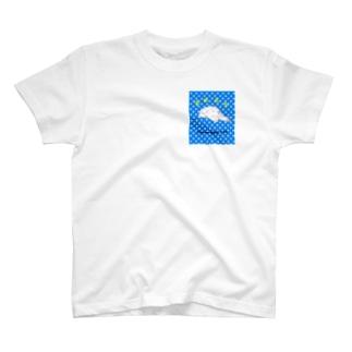 沢山寝て欲しい 世の中のお母さんへ シロクマより T-shirts