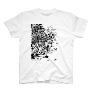 頭痛の樹 T-shirts