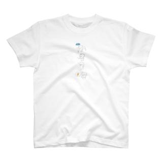 熱帯夜 T-shirts