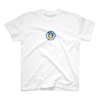 レモンサワー2 T-shirts