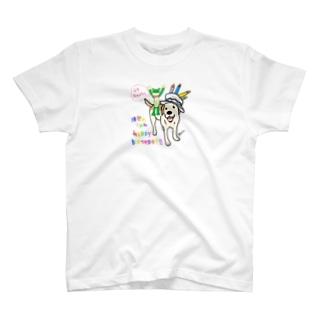 はじめちゃん6歳おめでとう T-shirts