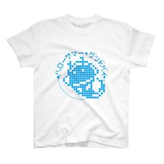 『ハローサマー・グッドバイ』ロゴTシャツ T-shirts