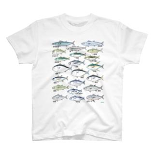 鯖鮪鰆鰹図 T-shirts